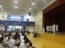 励仁高级中学 2017