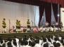 女皇道中学 2018
