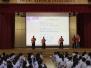 德义中学 2017