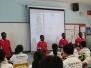 德明政府中学 2017