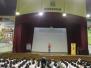 武吉班让小学 2018