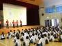 联华小学 2017