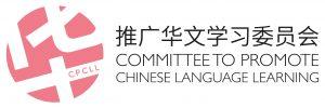 CPCLL Logo_Horizontal
