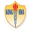 Kong Hwa School 光华学校