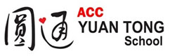 Yuan Tong School