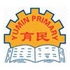 Yumin Primary School 育民小学