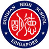 Dunman High School 德明政府中学