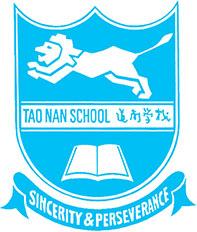 Tao Nan School 道南学校