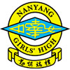 Nanyang Girls' High School 南洋女子中学校