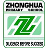 Zhonghua Primary School 中华小学