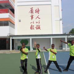 光华学校活动照片