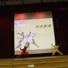 中学/高中组优异奖:李享(达善中学)-双城记